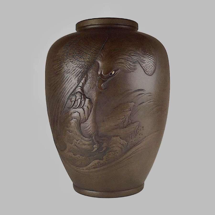 Japanese bronze vase with eagle signed Shuho Meiji period